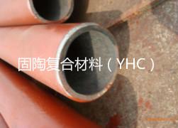 碳化硅聚合陶瓷管