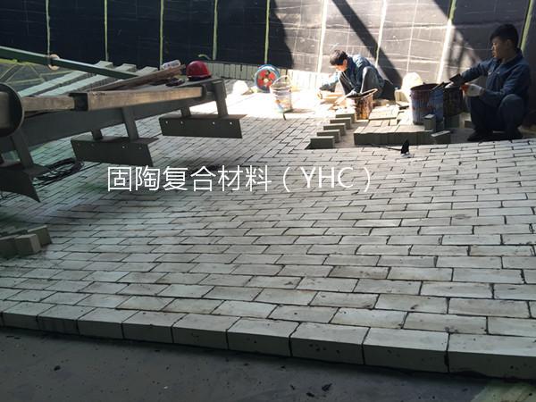应用-有色冶金:浓密池衬胶衬砖